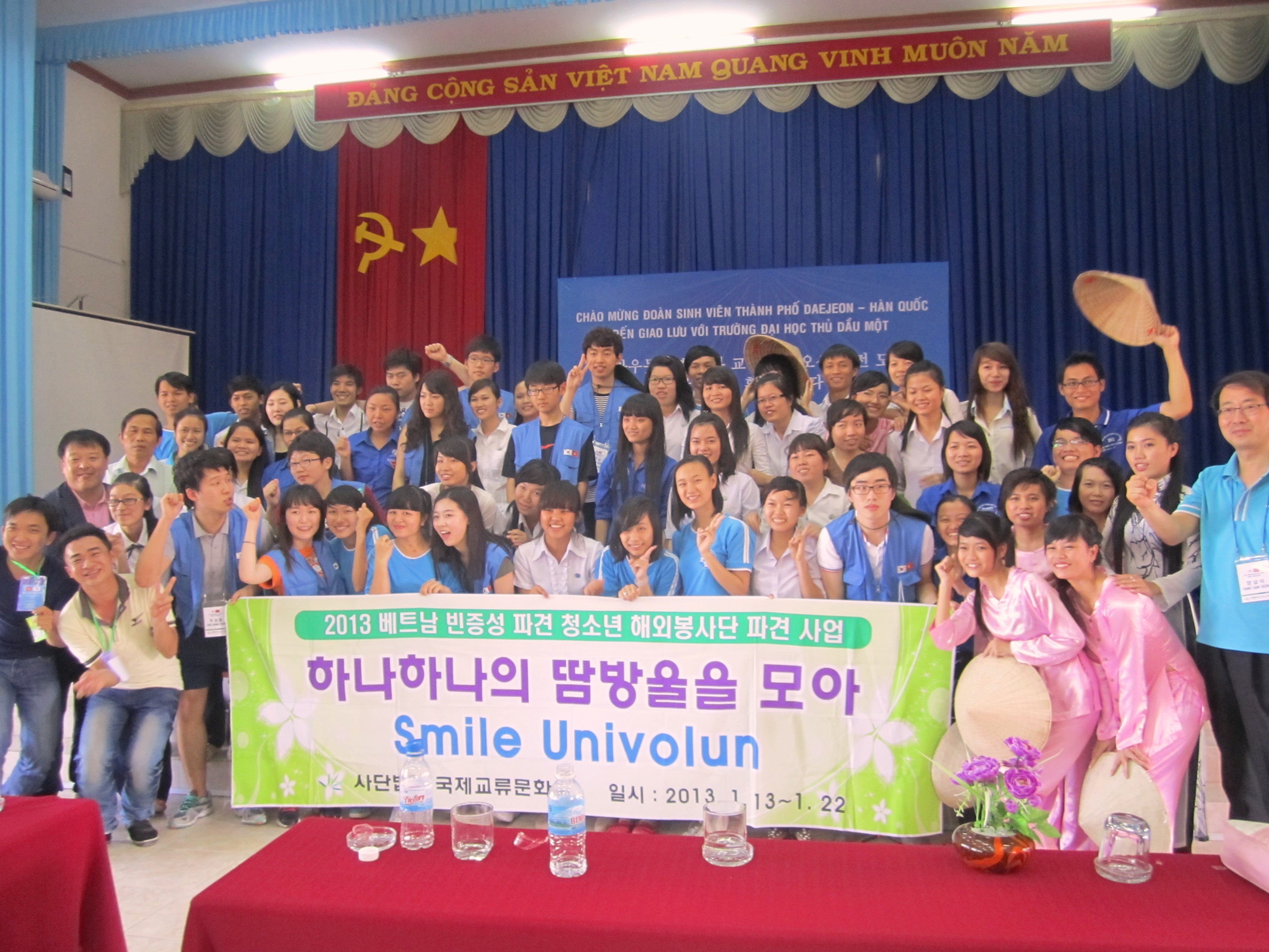 Binh Duong and Daejeon volunteer students take pictures at Thu Dau 1 University