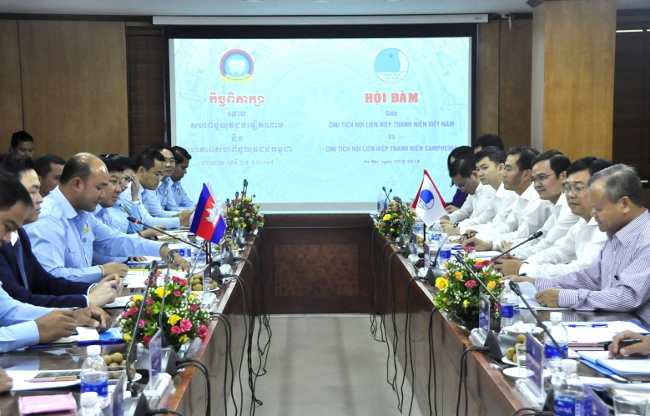 Overview of the high-level meeting between UYFC and VYF
