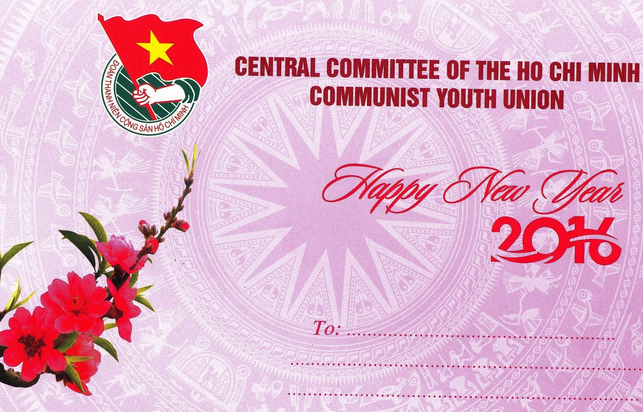 youth s activities viet se lunar new year is the long time traditional celebration in viet se culture the office of the ho chi minh communist youth union s central